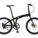 Dahon Ios D9 Review