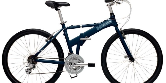 Dahon Espresso Folding Bike Review